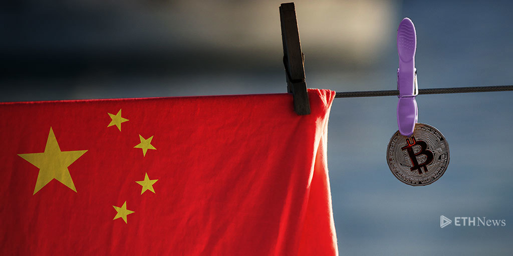 DEA Names Bitcoin As Tool Used To Skirt Chinese Capital Flight Regulations