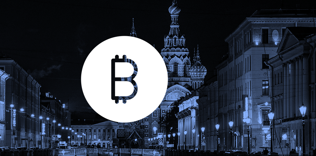 Russia ready to develop a Crypto-Detective Agency |