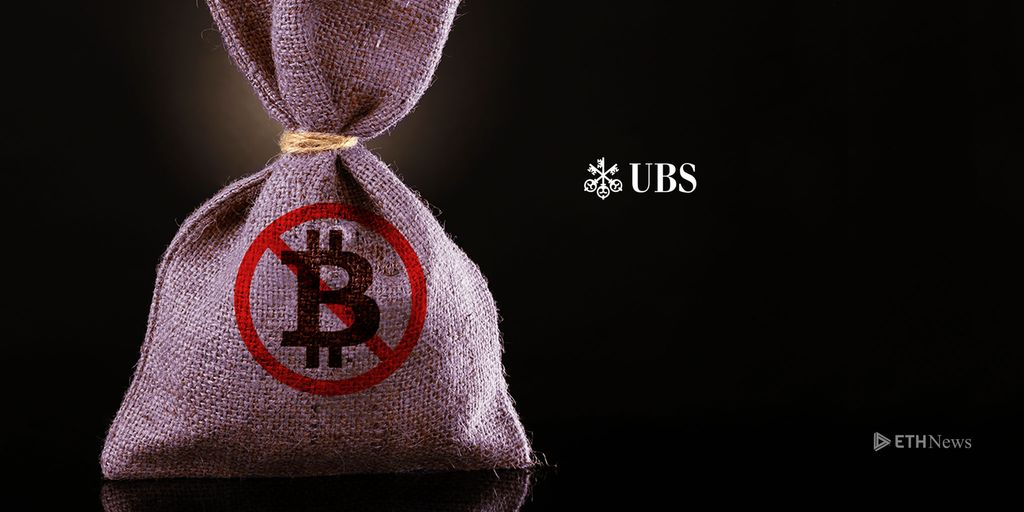 Digital Currency A 'Risk' UBS Is Not Willing To Take