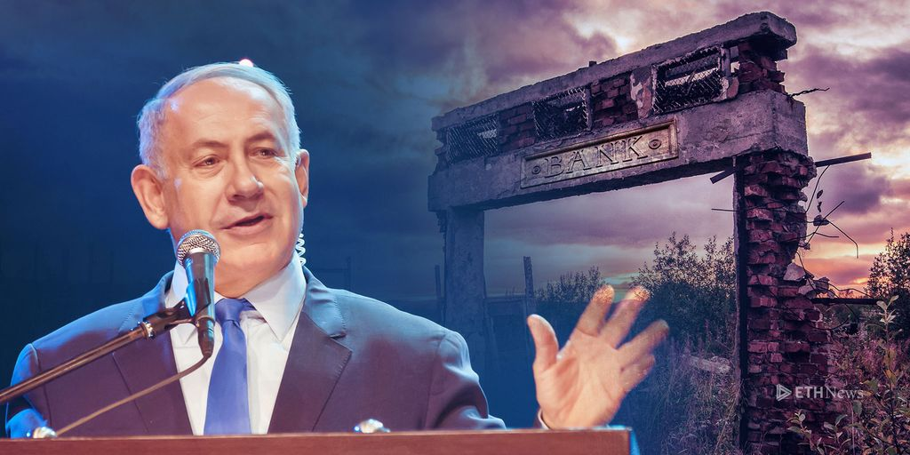 Netanyahu: Banks Will Disappear, Possibly Due To Bitcoin
