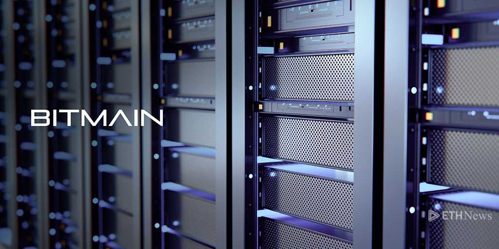 Bitmain Considers Artificial Intelligence Alternative For Cryptocurrency-Focused ASIC Business
