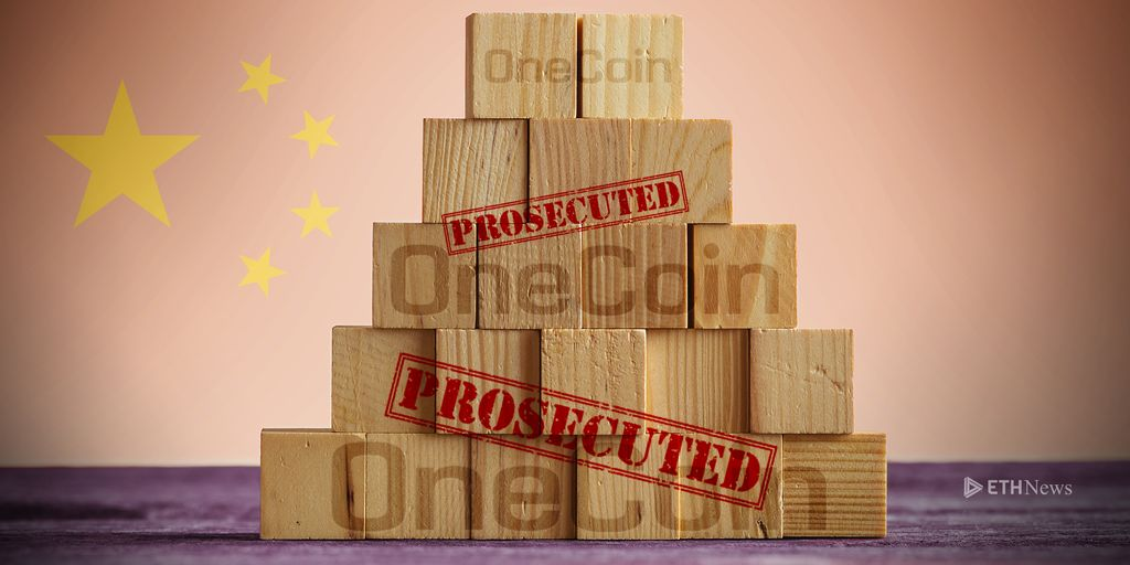 China Recovers $267.5M In Successful Prosecution Of Multiyear OneCoin Ponzi Scheme
