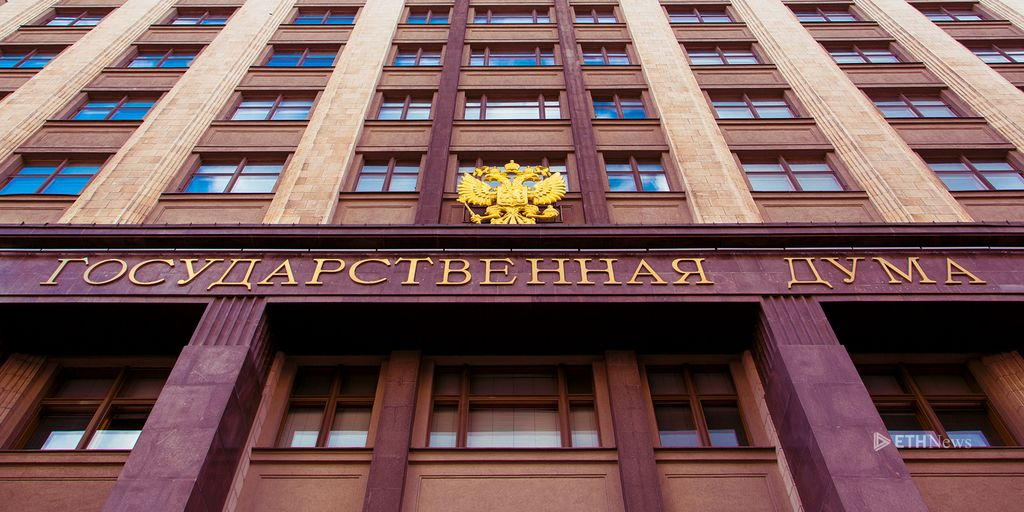 Russia Cryptocurrency 'Rights' Bill Passes State Duma