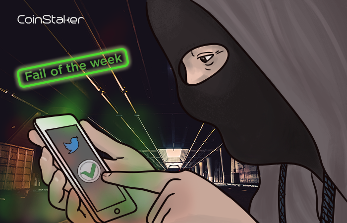 Vertcoin Twitter account hacked. Fail of the week #1 |
