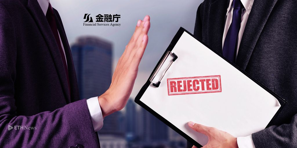 FSHO First Cryptocurrency Exchange To Be Rejected By Japan's Financial Services Agency