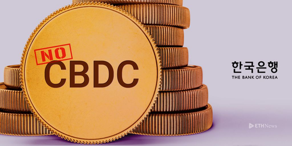 No Central Bank Digital Currency For South Korea
