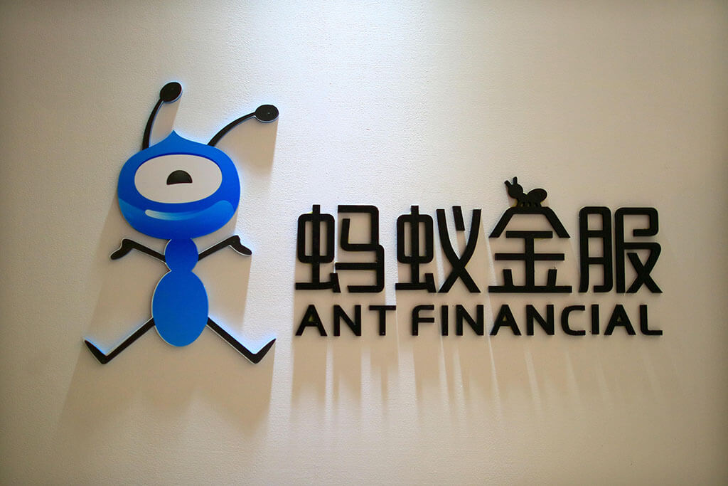 Alibaba's Ant Financial Raises $14 Billion in Series C Equity to Accelerate Globalization – CoinSpeaker
