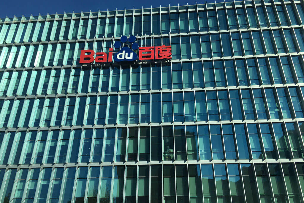 Chinese Search Giant Baidu Launches Blockchain-based Space Game Du Yuzhou – CoinSpeaker
