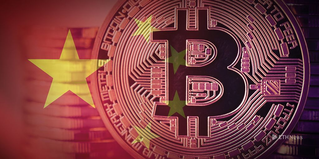 China's Oldest Tech Magazine Now Accepting Payments In Bitcoin