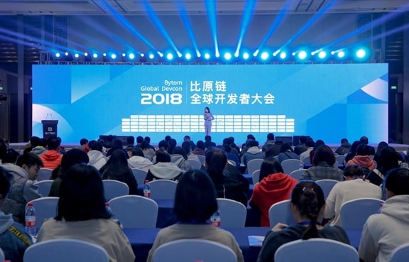 2018 Bytom Global DevCon Was Successfully Held, the US Team Won the First Prize of 200,000 BTM