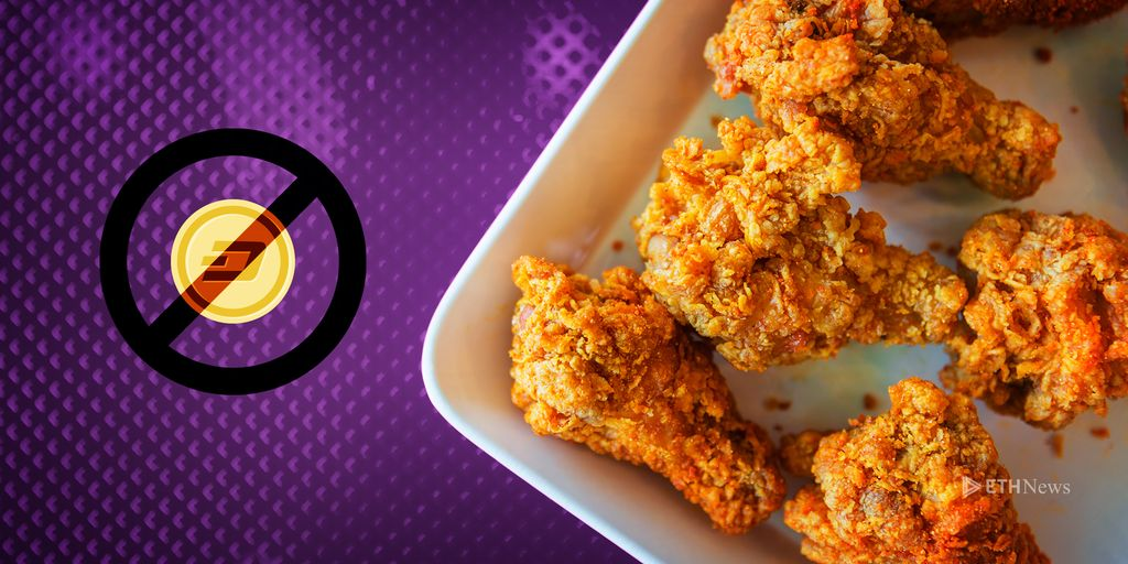 KFC Venezuela Hasn't Joined The Crypto Coop Yet, But Church's Chicken Just Laid Its Golden Egg