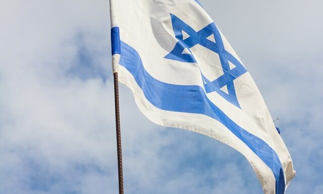 Israel Increases Its Focus On Bitcoin Investments